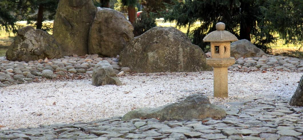 Japonská zahrada Karlovy Vary/Japanese Garden/Japanischer Garten//日式花园/الحديقة اليابانية