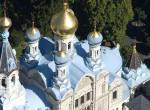 圣彼得和保罗东正教教堂